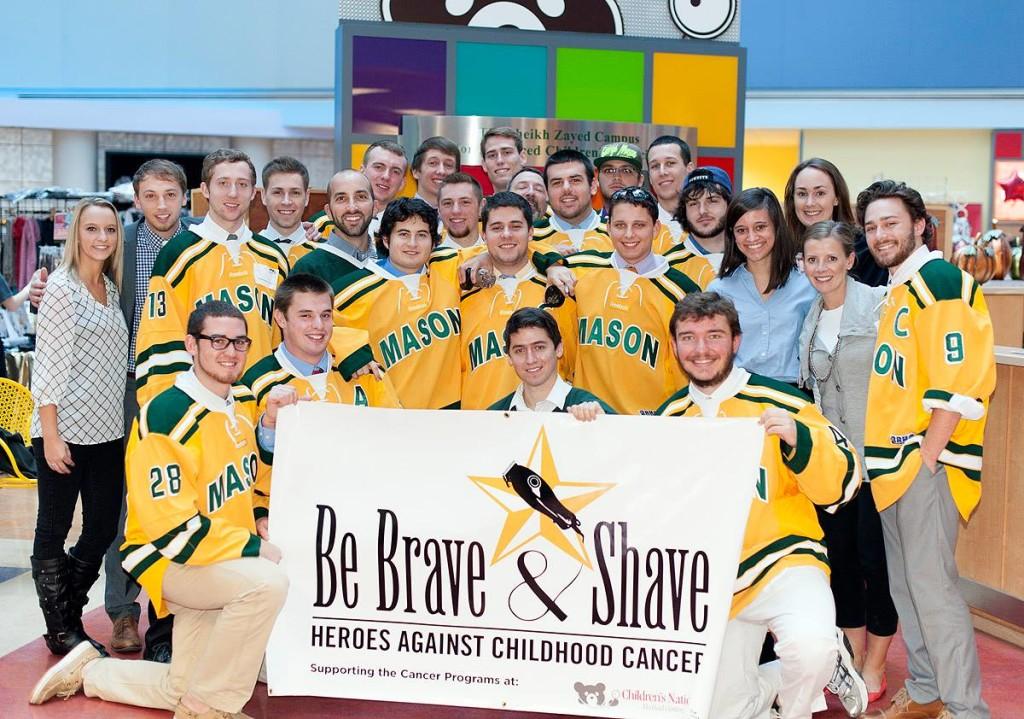 Mason Club Ice Hockey
